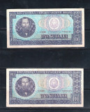 ROMANIA - LOT 2 BANCNOTE 100 LEI 1966