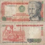 1985 ( 23 VIII ) , 50,000 soles de oro ( P-125 B ) - Peru