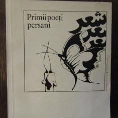 Primii poeti persani (sec. IX-X)