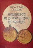 EMINESCU IN DOCUMENTE DE METAL - MARIA DOGARU , ION DOGARU