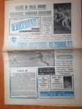 Fotbal 16 februarie 1990-interviu cornel dinu,mircea sandu ales secretar general