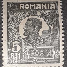 Romania 1922 Ferdinand 5 bani nestampilatat