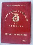 Carnet membru UGSR