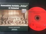 ansamblul artistic doina al armatei cantece patriotice cd disc muzica cor corala