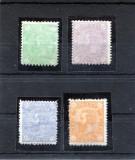 1884, ROMANIA ,  CAROL I - CIFRA 4 COLTURI , FILIGRAN PR ,  -  URME SARNIERA, Nestampilat