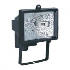 Lampa halogen Mega, 500 W, 220 V, senzor miscare, montare perete