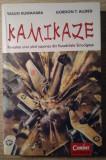 Yasuo Kuwahara / KAMIKAZE