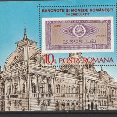 Bancnote ,nr Lista 1181    Romania.
