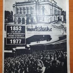 revista teatrtul national 1977 - 125 ani de la inaugurarea primei cladiri a TNB