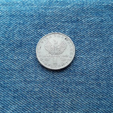 1 Drahma 1971 Grecia / drachma 1967