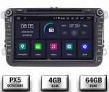 Cumpara ieftin Navigatie Volkswagen, Skoda, Seat, Android 10, OCTACORE PX5 4GB RAM + 64 ROM cu DVD, 8 Inch - AD-BGWVW8P5