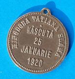 Medalion moneda - Jeton vechi perioada regala Marturie de Botez anul 1920