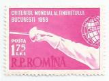 România, LP 453/1958, Criteriul Mondial al Tineretului la Scrimă, MNH, Nestampilat
