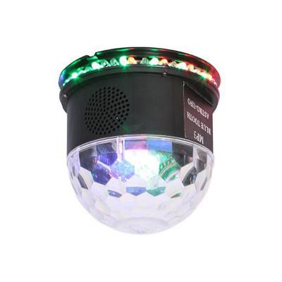 Glob cu lumini Astro LED, RGB, difuzor incorporat, Bluetooth, 3 W foto