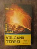 VULCANII TERREI-ION MANTA