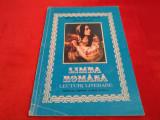 MANUAL  LIMBA ROMANA CLASA VIII DUMITRU SAVULESCU EDITURA DIDACTICA 1998, Clasa 8