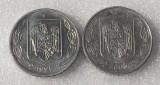 ROMANIA lot 500 lei 1999 si 2000 frumoase **