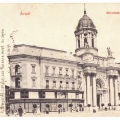 2951 - ARAD, Vin Sec, Romania - old postcard - used, Circulata, Printata