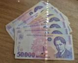 Bancnota 50000 lei, 1996