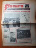 flacara 29 iulie 1983-cenaclul flacara suceava,alba iulia,cursa valea domanului