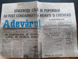 Ziarul Adevarul 26 decembrie 1989