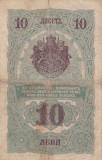 BULGARIA 10 LEVA 1916 F