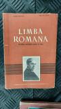 LIMBA ROMANA CLASA A VII A ANUL 1965 ALECSANDRINA TUTOVEANU, ION POPESCU, Clasa 7