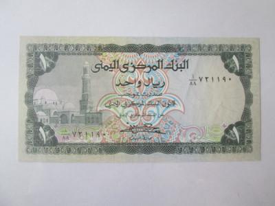 Yemen 1 Rial 1983 aUNC foto