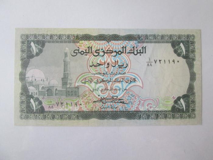 Yemen 1 Rial 1983 aUNC