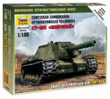 1:100 Self-propelled Gun SU-152 1:100