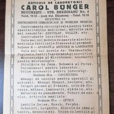 Reclama Carol Bunger instrumente chirurgicale si articole de laborator 20x14 cm
