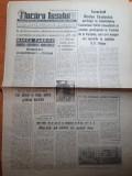 flacara iasului 16 iulie 1988-noi blocuri in podul iloaiei