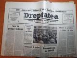 """dreptatea 26  martie 1990-art.""""adevarul si presedentia in viziunea dl iliescu"""""""