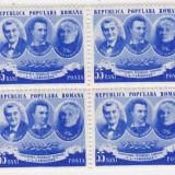 ROMANIA 1953 LP 336  CENTENARUL  TEATRULUI  NATIONAL  BLOC DE 4  MNH