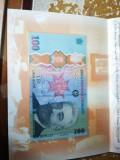 100 lei 2019 bancnota omagiala