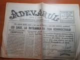"""Ziarul adevarul 23 septembrie 1992 art.""""pirateria porneste din vama"""""""