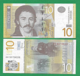 = SERBIA - 10 DINARA – 2013 - UNC    =