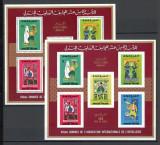 Tunisia.1970 Congresul Asociatiei internationale de hotelieri-Bl.  DD.426