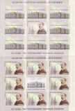 INSTITUTUL NATIONAL - VICTOR BABES,SET MINICOLI,2012,Lp.1947d, MNH,ROMANIA., Istorie, Nestampilat