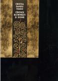 Cristea Sandu Timoc  Cîntece bătrîneşti şi doine