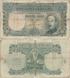 1929, 200 leva (P-50a) - Bulgaria!