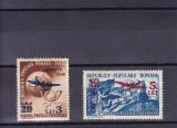 ROMANIA 1952  LP 318 - 75  ANI  UPU  SUPRATIPAR  SERIE  MNH