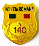 MI INSIGNA POLITIA ROMANA LITERA h MINISTERUL DE INTERNE MAI