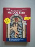 MS DOS 5 bible (sisteme de operare) (programare) (in limba engleza)
