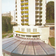 Bnk cp Sovata Bai - Hotel Bradet - necirculata, Printata