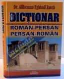MIC DICTIONAR ROMAN - PERSAN , PERSAN - ROMAN , 2003