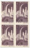 România, LP 221/1947, A.G.I.R., bloc de 4 timbre, eroare, MNH
