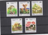 CAMBODGIA 1995 CIUPERCI -Serie 5 timbre MNH**