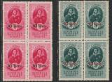 1952 Romania, Puskin supratipar LP 300 blocuri de 4 timbre MNH eroare supratipar