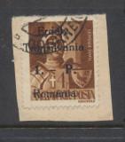 1944 ROMANIA Ardealul de Nord emisiunea locala Odorhei Iancu de Hunedoara 1P/4f